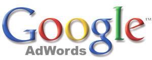Logo grande de AdWords